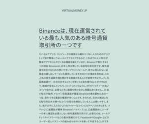 2018年仮想通貨(暗号資産)市場の「底」を宣言|ETHは短期・BTCは長期に優れている? | 仮想通貨ジャパン