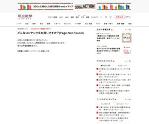 http://www.asahi.com/articles/ASKCW62D3KCWUTIL05H.html