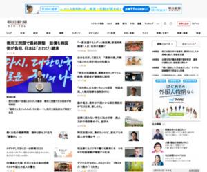 [CNET Japan] Astell&Kern、新DACをデュアル搭載したハイレゾプレーヤー「SP2000」などを発表 - CNET Japanニュース - テック&サイエンス:朝日新聞デジタル