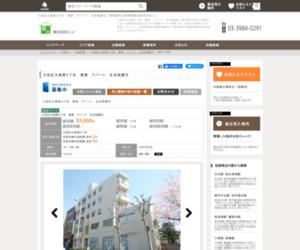 大田区大森東3丁目 賃貸 アパート 生活保護可|4階|空室速報