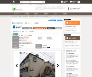 板橋区高島平5丁目 賃貸 アパート 生活保護可|2階|空室速報
