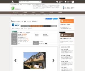東村山市青葉町3丁目 賃貸 アパート 生活保護可|2階|空室速報