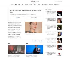 http://www.excite.co.jp/News/economy_g/20161021/Tbs_news_72561.html