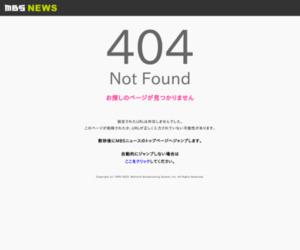 http://www.mbs.jp/news/kansai/20180323/00000026.shtml