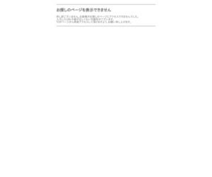 生活保護法に基づく指定医療機関に対する行政処分を実施|東京都