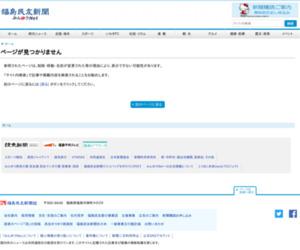 http://www.minyu-net.com/prwire/PR201906057219.php