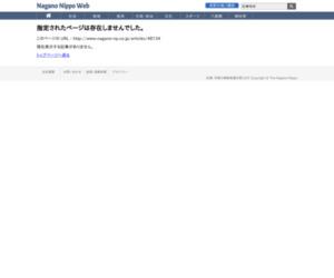 Nagano Nippo Web » アヤメ300株が見頃 飯島町田切