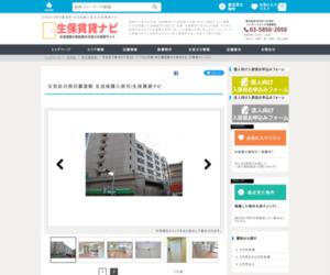 文京区の西日暮里駅 生活保護入居可|生保賃貸ナビ