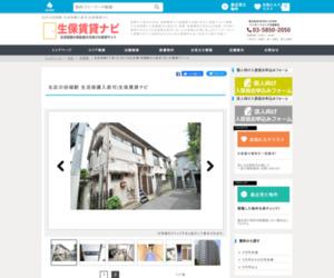 北区の田端駅 生活保護入居可|生保賃貸ナビ