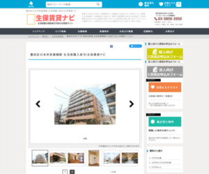 墨田区の本所吾妻橋駅 生活保護入居可 生保賃貸ナビ