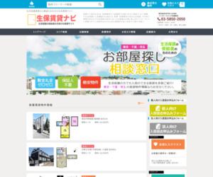 葛飾区の京成高砂駅 生活保護入居可 生保賃貸ナビ