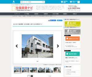 足立区の綾瀬駅 生活保護入居可|生保賃貸ナビ