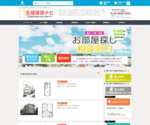 葛飾区の堀切菖蒲園駅 生活保護入居可|生保賃貸ナビ