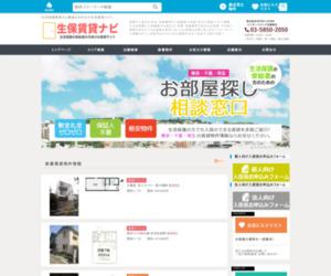 江戸川区の京成小岩駅 生活保護入居可|生保賃貸ナビ