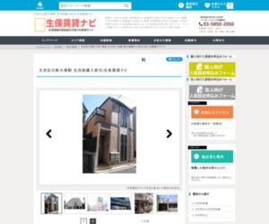 文京区の新大塚駅 生活保護入居可|生保賃貸ナビ