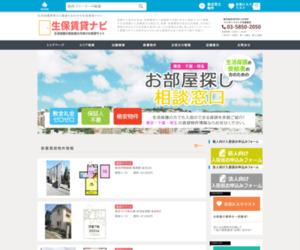 文京区の大塚駅 生活保護入居可|生保賃貸ナビ