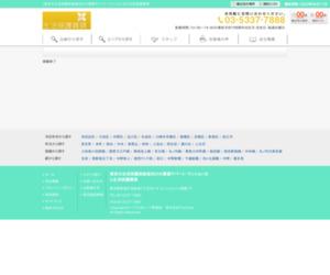 http://www.seikatsuhogo-chintai.com/bkndetail/%E6%B7%B1%E6%B2%A2%E3%83%99%E3%83%BC%E3%82%B9/