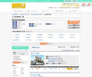 http://www.seikatsuhogo-chintai.com/line_c1/station_tr190/bknsta_tr190070/