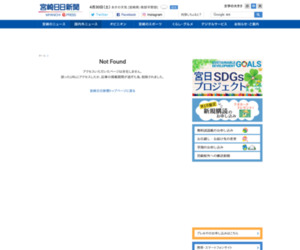 卓球、石川が伊藤下し優勝 - Miyanichi e-press