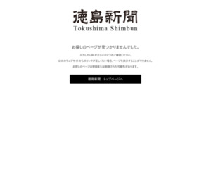 http://www.topics.or.jp/worldNews/worldScience/2017/10/2017101101000741.html