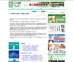 わかやま新報  » Blog Archive   » 17年度補正は73億円増 2月県議会に93議案