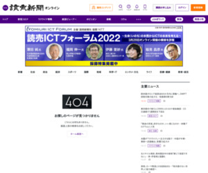 http://www.yomiuri.co.jp/kyushu/news/20171011-OYS1T50000.html