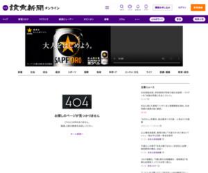 http://www.yomiuri.co.jp/kyushu/news/20180628-OYS1T50010.html?from=ytop_main2