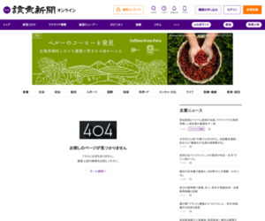 http://www.yomiuri.co.jp/local/fukui/news/20180520-OYTNT50067.html