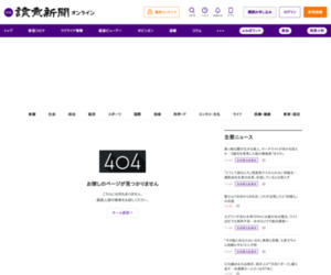 http://www.yomiuri.co.jp/local/yamaguchi/news/20180424-OYTNT50302.html