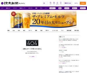 http://www.yomiuri.co.jp/science/20180618-OYT1T50026.html