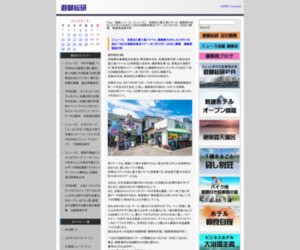 http://yutosoken.com/wp/2018/01/05/another-tokyo/