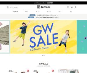 韓国 子供服 通販 人気 激安 ブランド 男の子 女の子