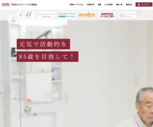 早稲田エルダリーヘルス事業団