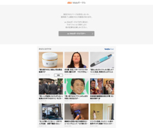 https://article.auone.jp/detail/1/3/6/111_6_r_20180713_1531488713922952