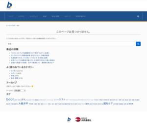 https://b.kyodo.co.jp/area/2018-10-23_235447/