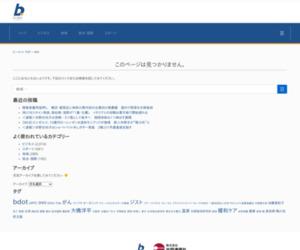 https://b.kyodo.co.jp/sports/2018-10-23_235409/