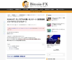 XLMとHT、そしてETHの買いをスタート(仮想通貨メルマガ10/21ひろぴー) | 専業トレーダーひろぴーの仮想通貨メディア 『ビットコインFX』