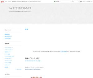 https://blog.goo.ne.jp/r87pz31d/e/406e3e3912a3659468e0fac8d33e08e1