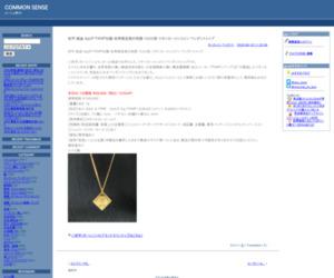 https://blog.goo.ne.jp/siryuu1968/e/10d5a982819110f983c4273a0abf2de7