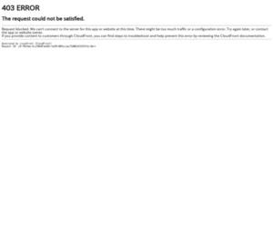 北海道夕張市の「財政難」が日本各地で起こり始めている…人口減少が続く「縮小ニッポン」のもたらす暗い未来とは? | ダ・ヴィンチニュース