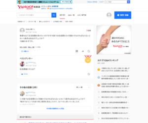 実家を出て生活保護を受けたいのですが大阪では住民票を3ヶ月寝かさなければ... - Yahoo!知恵袋