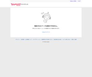 中国の新エネルギー、技術進歩でコスト低下 補助金不要に=高官 - ニュース・コラム - Yahoo!ファイナンス