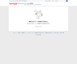 シンシア、日野自、SBIなど/本日の注目個別銘柄 - ニュース・コラム - Yahoo!ファイナンス