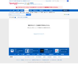 外為:英ポンド、141円89銭前後と小幅なポンド高・円安で推移 - ニュース・コラム - Yahoo!ファイナンス