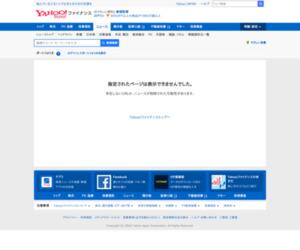 ドル円、クロス円の下落につれて103.66円まで下押し 豪ドル円も80.35円まで下落 - ニュース・コラム - Yahoo!ファイナンス