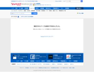 外為:1ドル103円65銭前後と横ばい圏で推移 - ニュース・コラム - Yahoo!ファイナンス