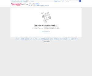 外為:英ポンド、140円68銭前後と大幅なポンド安・円高で推移 - ニュース・コラム - Yahoo!ファイナンス