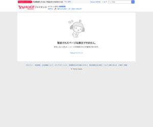 世界の主要暗号資産取引所別、ビットコイン価格と取引量(ドル)【フィスコ・ビットコインニュース】 - ニュース・コラム - Yahoo!ファイナンス