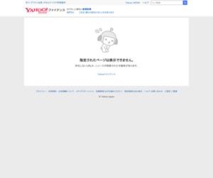 ロビンフッド、暗号資産取引ユーザーが5倍に増加──1Qは950万人 - ニュース・コラム - Yahoo!ファイナンス