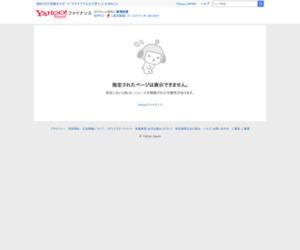 中国・青海省、暗号資産マイニングを禁止 - ニュース・コラム - Yahoo!ファイナンス